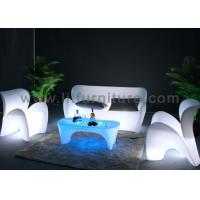 Buy cheap Two Seats Rechargeable LED Light Sofa PE Housing And Color Changeable Lighting from wholesalers