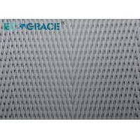 Wholesale Sludge Dewatering Belt  Mud Clay Filter Press Cloths Belt with Polyester PET 30  micron from china suppliers