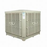 Buy cheap Energy Saving Air Conditioner for Industrial/Public Place from wholesalers