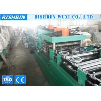 Buy cheap Hydraulic Cutting Automatic C Shaped Purlin Roll Forming Machine 30 m / min Speed from wholesalers