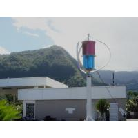 Wholesale 3000W Magnetic Windmill Vertical Axis Wind Turbines For The Home from china suppliers