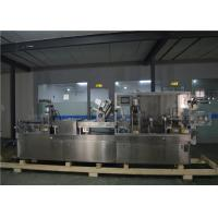 China Alu PVC And Alu Alu Pharmaceutical Blister Packaging Machines Automatically on sale