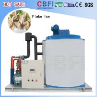 Buy cheap 500 Kg To 60000 Kg Flake Ice Machine / Automatic Ice Machine For Cooling / Keep Fresh  from wholesalers