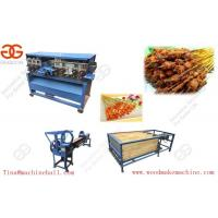 Wholesale Full production line of  tonkin bamboo skewers machine manufacturer in China from china suppliers
