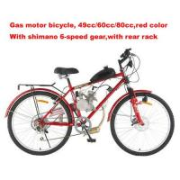 Buy cheap Gasoline Bicycle,Motor Bicycle (E-GS204, Red) from wholesalers