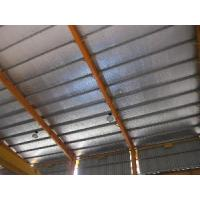 Wholesale Roof Insulation (install on roofing) from china suppliers
