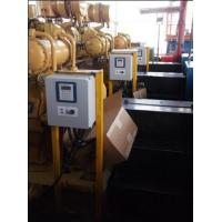 Buy cheap Dual fuel generator (160KW,voltage:400/230V,cylinder:6L, weight:1830kg) made in china from wholesalers