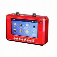 Buy cheap MP5 amplifier portable karaoke player, supports FM multifunction megaphone, 4.3-inch touch screen from wholesalers