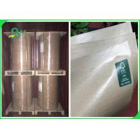 Buy cheap 50g 60g 80g MG Brown Kraft Paper Coated With Food Grade Plastic 100cm In Rolls from wholesalers