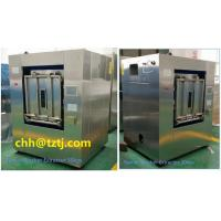 Buy cheap isolating type of washing and de-watering machines  Hospital laundry equipment from wholesalers
