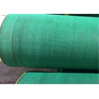 Buy cheap Recycled HDPE Plastic Construction Safety Net For Building Protection from wholesalers