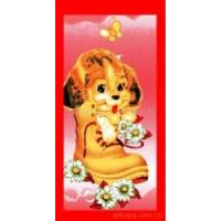 Buy cheap Towel Beach Towel Printting Supper Cute Pattern Me-B422b from wholesalers