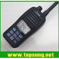 Buy cheap IC-M23 Buoyant ICOM VHF Marine Transceiver from wholesalers