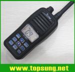 Buy cheap IC-M23 Buoyant ICOM VHF Marine Transceiver waterproof IP67 floating walkie talkie from wholesalers