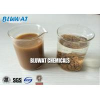 Buy cheap Stone Quarry Water Purification Chemicals Quick Sedimentation / Solid Liquid Separation from wholesalers