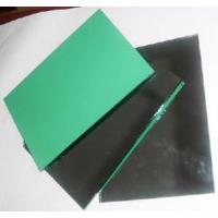 Buy cheap Green Float Glass Mirror (GFGM) from wholesalers