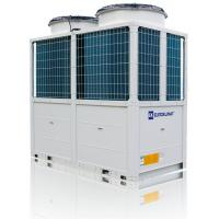 Buy cheap EVI air cooled scroll chiller from wholesalers