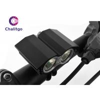 Buy cheap 4 Modes LED Headlight For Bike , T6 LED 2000LM X2 M2 Rechargeable MTB Lights from wholesalers
