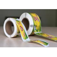 Buy cheap Private Honey Oil Food Packaging Labels / Sticker Labels For Glass Jars Packaging from wholesalers