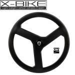 Buy cheap 3K matte finish bicycle wheel 3 spoke carbon wheel ,3 spoke bicycle wheel from wholesalers