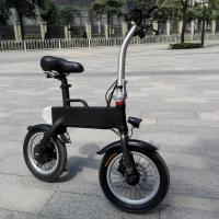 black color rear wheel hub motor E bike foldable bicycle with lg battery