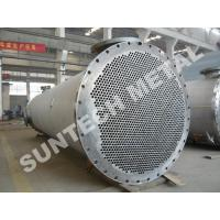 Wholesale Titanium Gr.2 Cooler / Shell Tube Heat Exchanger for Paper and Pulping Industry from china suppliers