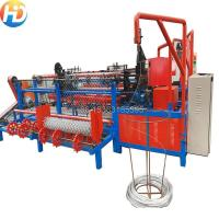Buy cheap Double Wire Fully-Automatic Chain Link Fence Machine from wholesalers
