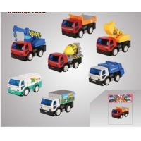 Buy cheap Plastic Toy Car, Vehicle Toys - Friction Car Toy (H01531433) from wholesalers