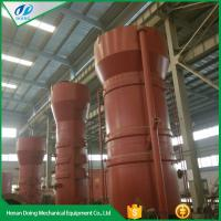 Buy cheap Soybean oil solvent extraction plant with factory price,soybean oil extraction process machinery from wholesalers