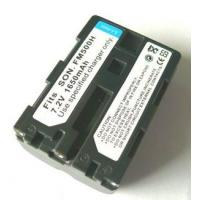 Buy cheap Digital Camera Battery for Sony FM 500H (Decode) from wholesalers