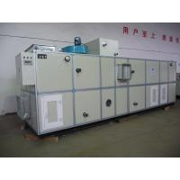 Wholesale AHU Industrial Dehumidification Systems from china suppliers