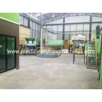 Environmental Waste Plastic Recycling Machine For PET Bottle Flakes Manufactures