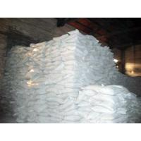 Buy cheap Ultra Low Cement Refractory Castable from wholesalers