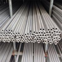 Buy cheap 6 Inch Schedule 40 Stainless Steel Pipe S31803 S32205 S32750 Industry Grade from wholesalers