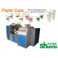 Automatic Eletricity Heating Paper Cup Machine For Singe PE Coated Paper Fan With Normal Speed 45-50 PCS Manufactures