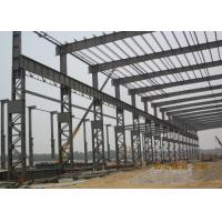 Buy cheap Automotive Large Heavy Steel Structure Construction Metal Welding Fabrication from wholesalers