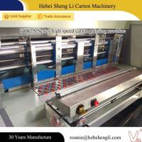 Buy cheap 380V 35kw Flexo Printing And Die Cutting Machine For Corrugated Carton from wholesalers
