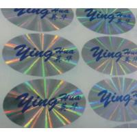 Buy cheap Custom private logo self-adhesive laser film hologram sticker label roll stickers from wholesalers