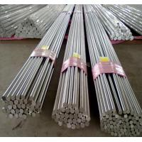 China Valve Steel Hot Rolled Steel Round Bar S45C Grade Bright Surface on sale