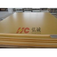 Buy cheap Inflaming Retarding Bakelite Paper Phenolic Sheet 40′×48′ PFCP203 With L Character from wholesalers