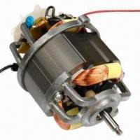 Buy cheap Universal AC Motor, Applicable to Juice Extractor and Soybean Milk Machine from wholesalers