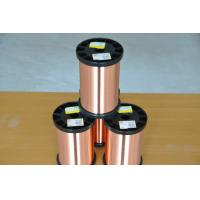 Wholesale 155 Class Self Bonding Enamelled Copper Wire UEW / PEW With Good Resistance from china suppliers