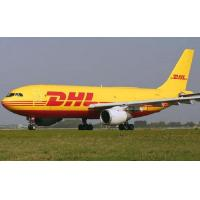 Buy cheap Global World Shipping Express Courier Service / Air Freight Services  CZ Airlines - Frankfurt Airport from wholesalers