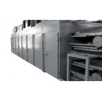 Buy cheap 2012 Hot!!! dryer for fruit and vegetable from wholesalers