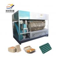 Buy cheap High performance waste paper recycle egg tray machine/used paper egg tray making machine from wholesalers
