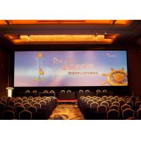 Buy cheap 64*32 Real Estate Agented 6mm Led Display Board , 1/16 Scan High Brightness Led Screen from wholesalers