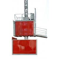 Buy cheap 2000kg Double cages building elevator material hoist vertical transporting equipment from wholesalers