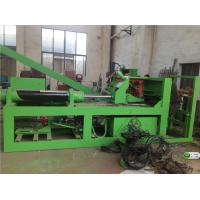 Wholesale Bull Block Wire Drawing Machine Hydraulic Wire Pulling Equipment CE Standard from china suppliers