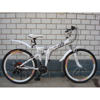 Wholesale V Brake Lightweight Mountain Bike Full Suspension For Outing Tour from china suppliers