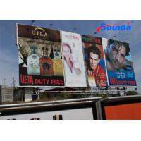 Buy cheap 320g/9oz   pvc Laminated frontlit flex banner suitabl for eoc-solvent printing 200*300D;18*12 from wholesalers